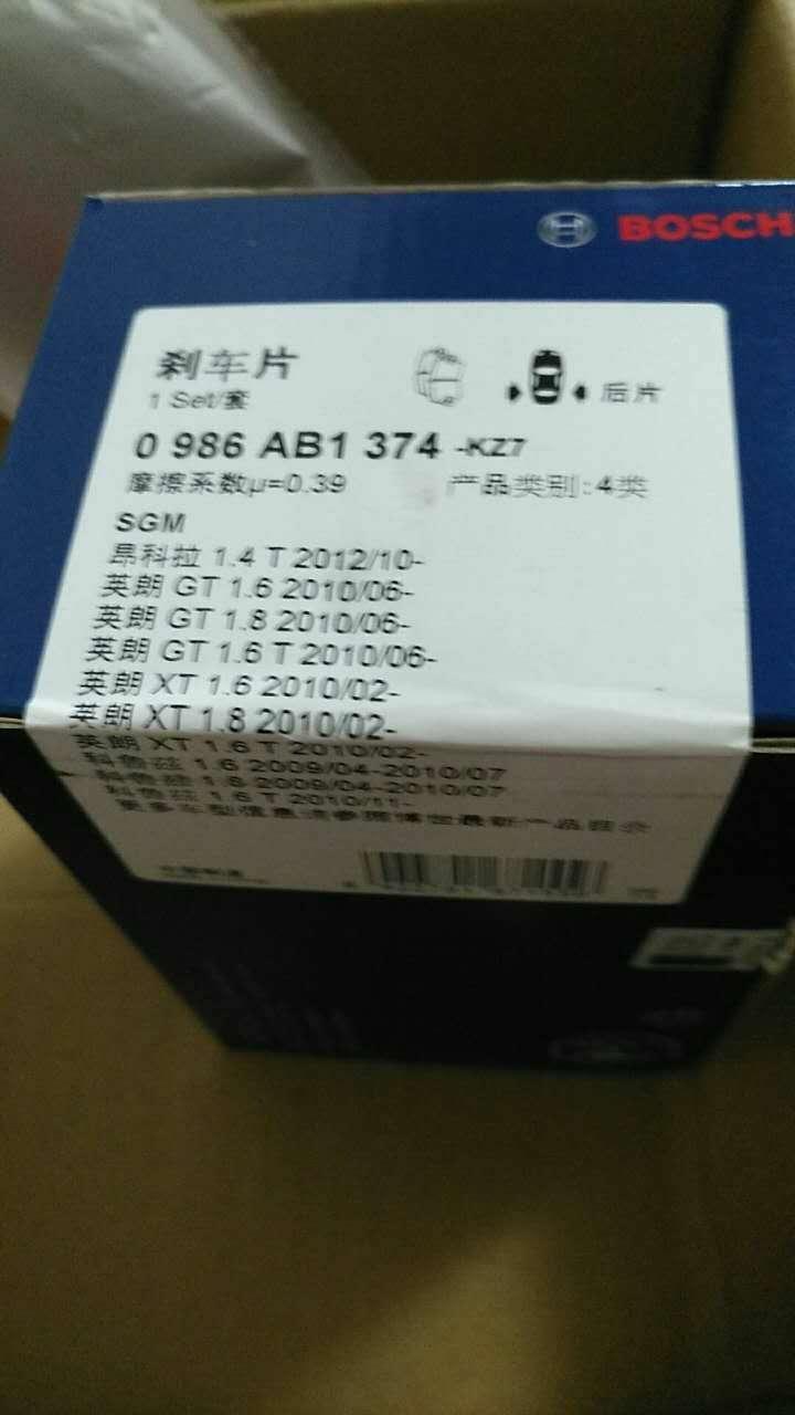 cheap purses 002106401 buy
