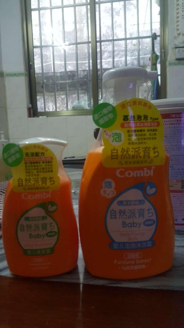 hyperfuse air max 1 00253427 cheapest
