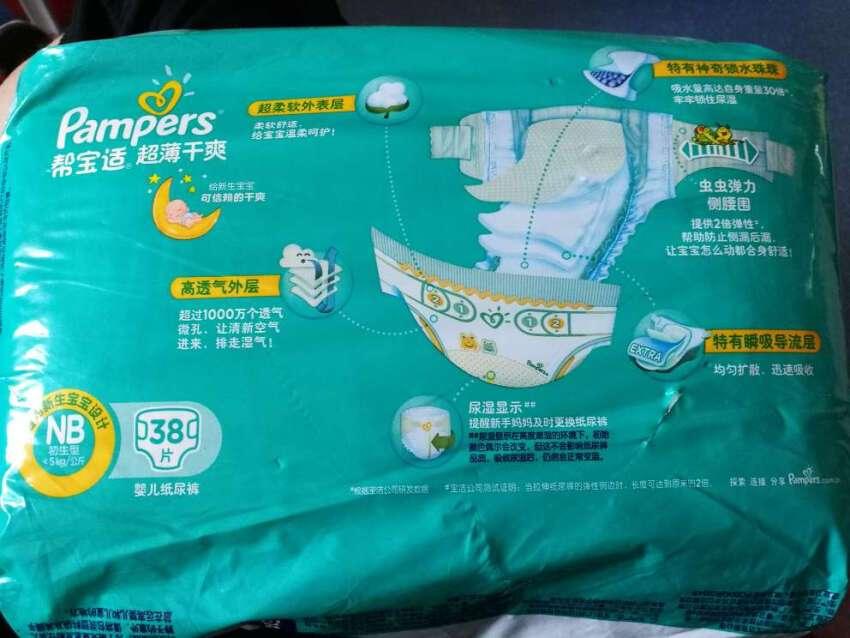 purse uk 00212015 bags