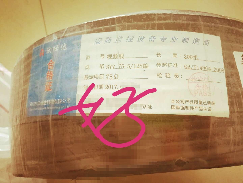 graffiti purses 00287446 buy
