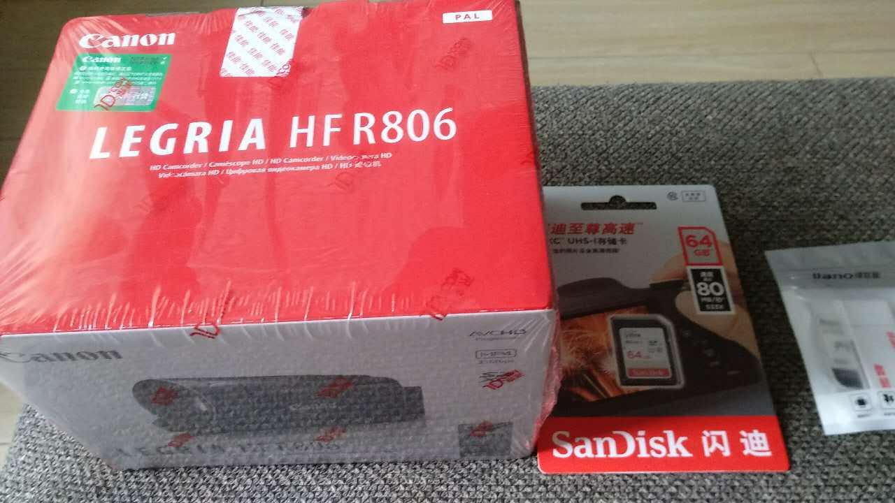 佳能(Canon)HFR806摄像机黑色(高清数码摄像机家用专业DV录像机57倍长焦防抖儿童/会议/Vlog)