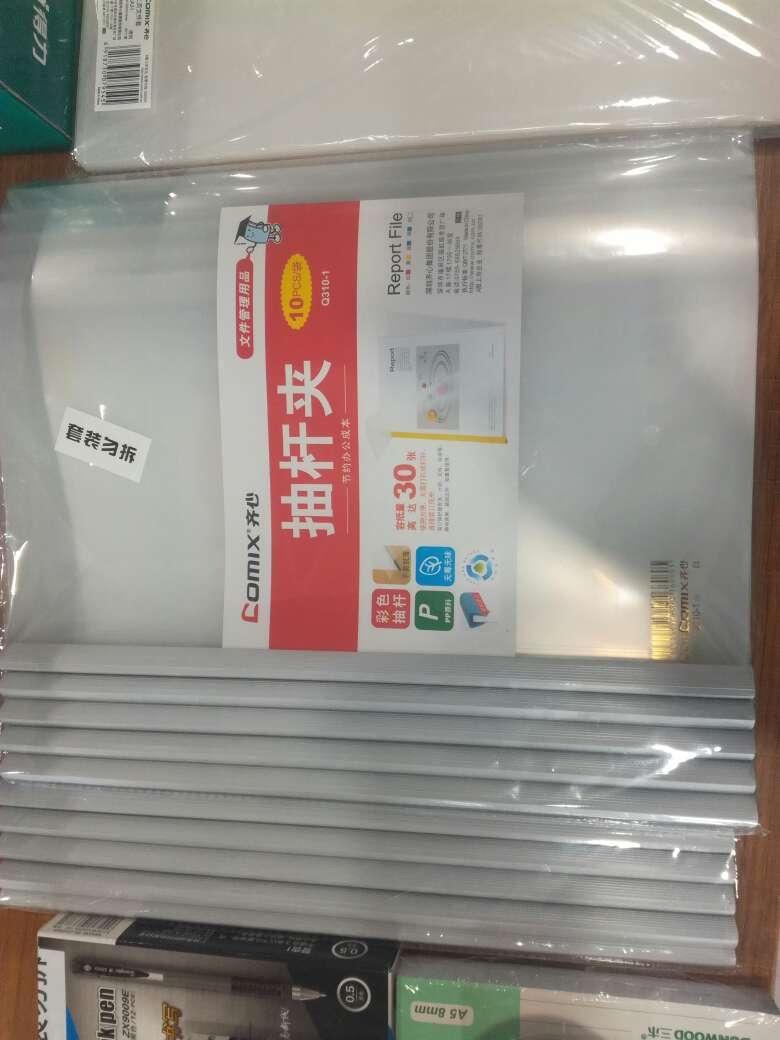 nike free run white black 00279444 wholesale