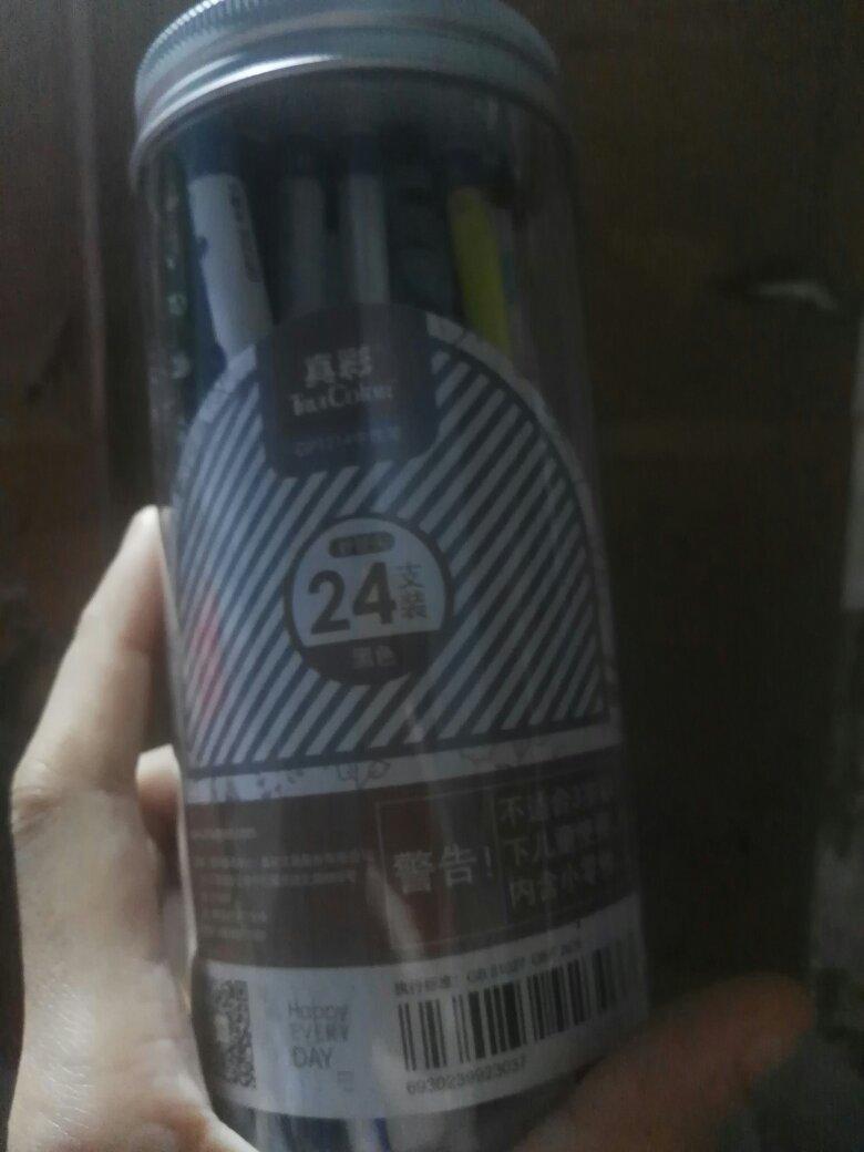 lime green air max 2012 00286429 cheapest