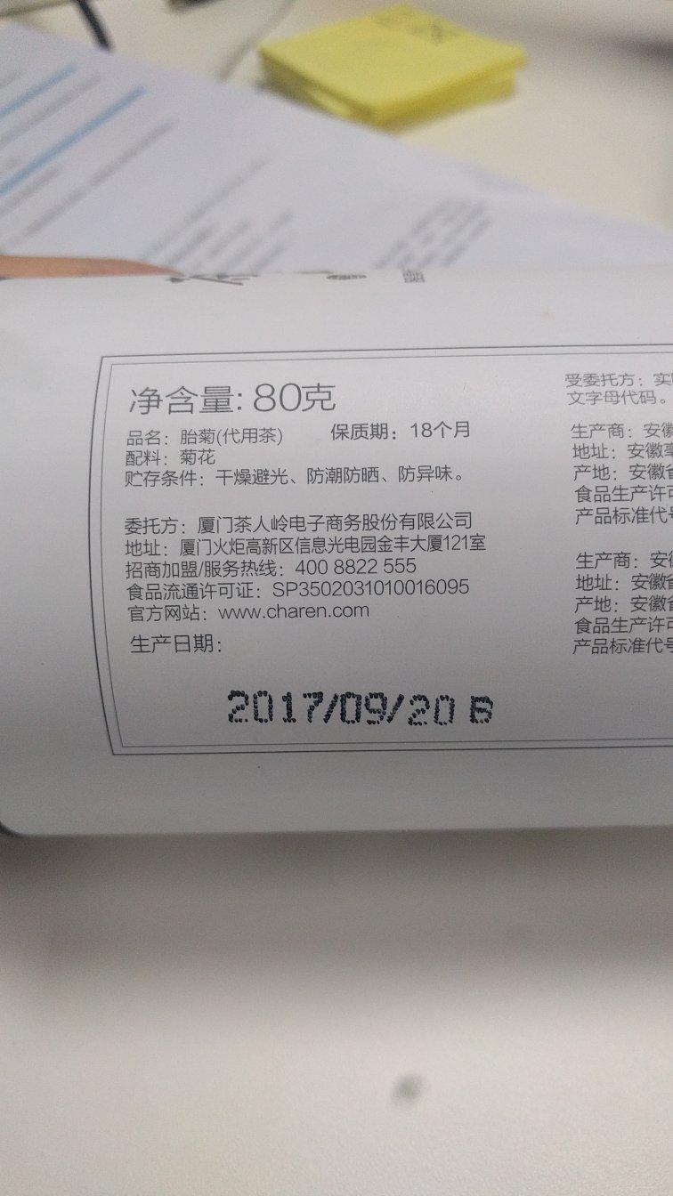 free designer shoes samples 00226890 onsale