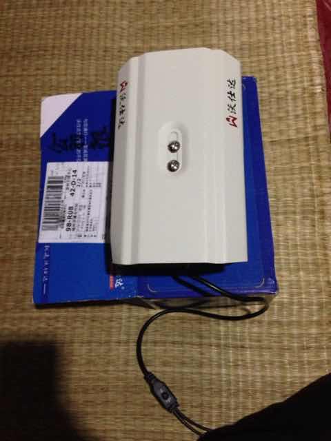 hong kong shop online electronics 00265060 discountonlinestore