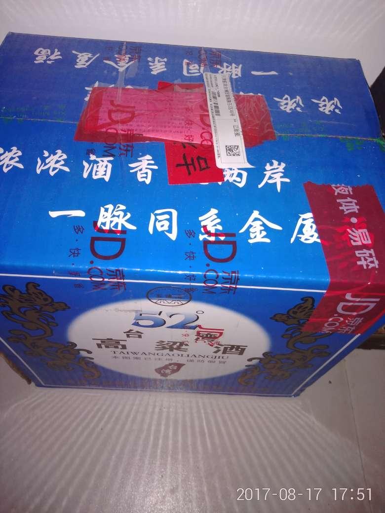 air max basketball shoes history 00944359 onlinestore