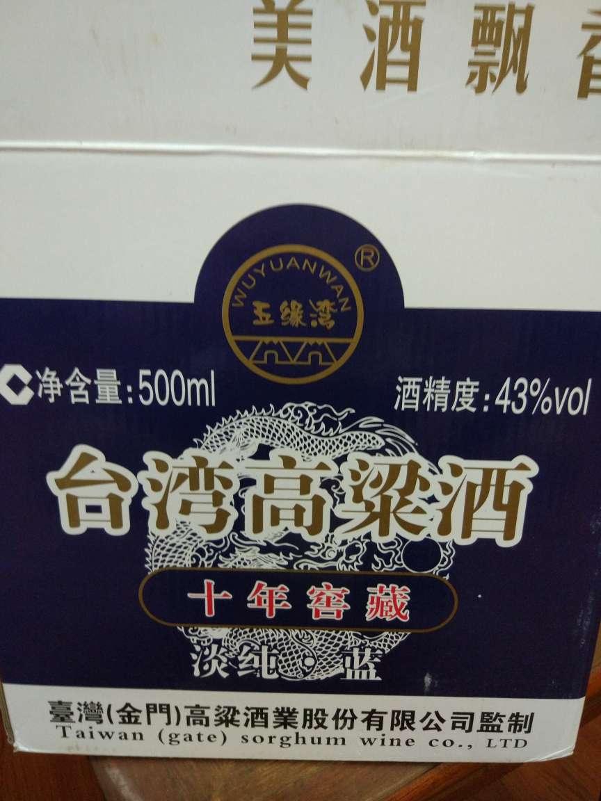 balenciaga price 00943845 onsale