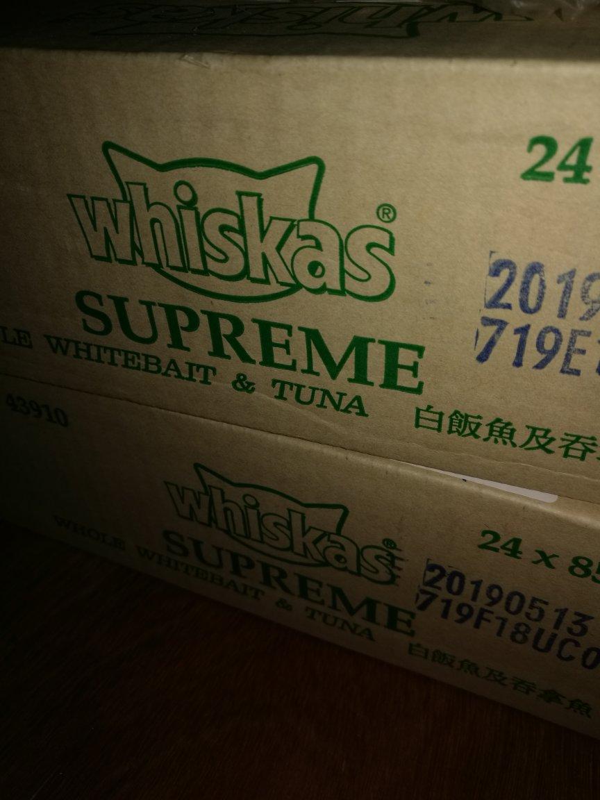 store nike com use nusl shopp wpc hf 002101024 outletonlineshop