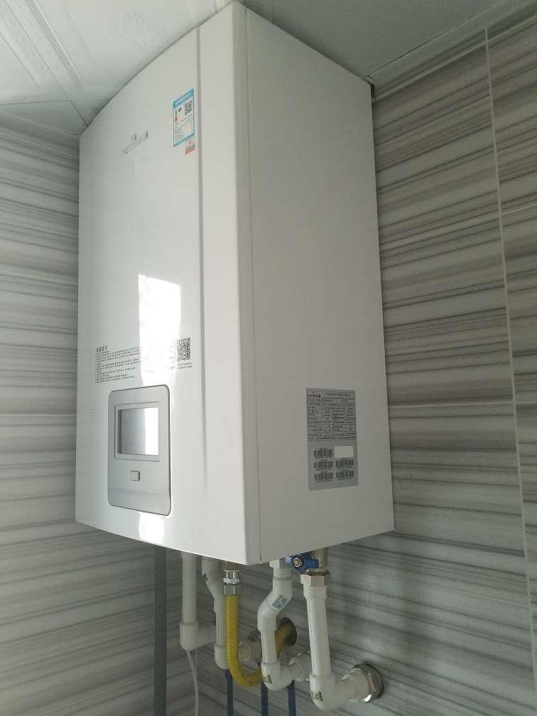 小松鼠(squirrel)壁挂炉天然气家用燃气壁挂炉支持温控器淋浴暖气地暖取暖锅M3冷凝系列SL24-M3