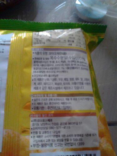 onitsuka tiger mexico 66 slip on grey 00912066 real