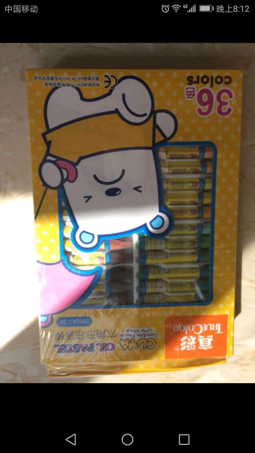 coach purse 00264305 sale