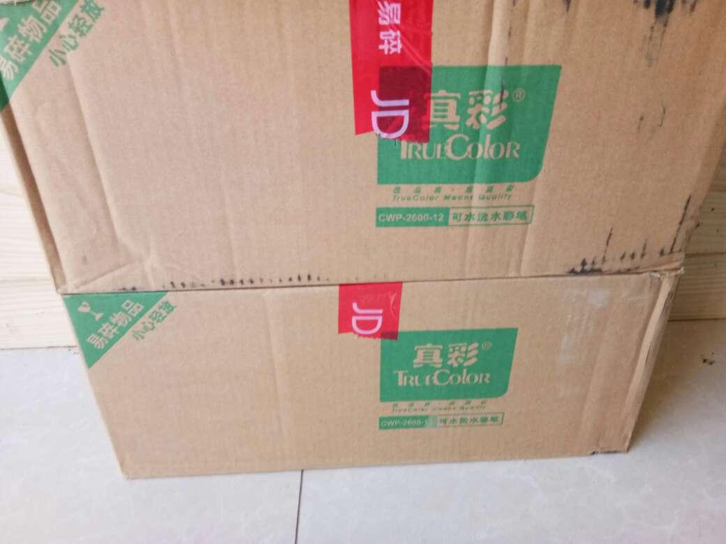 buy air max 00265446 real