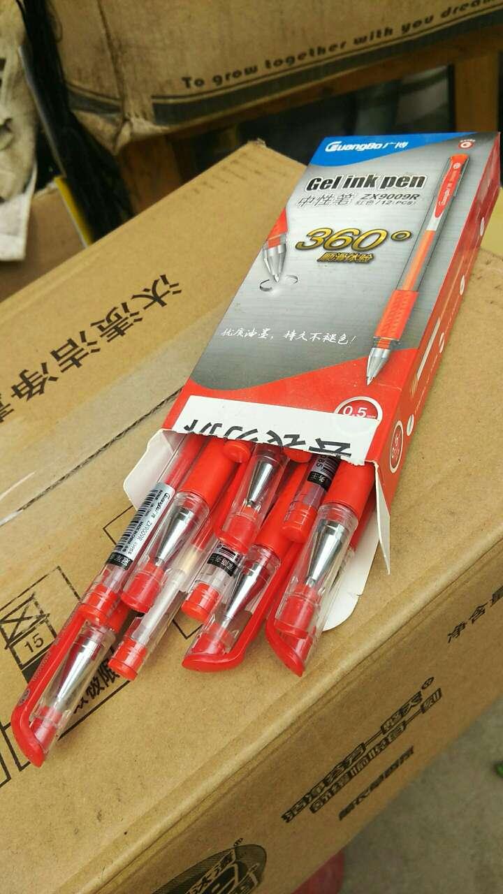fitflop due black sale 00921484 wholesale