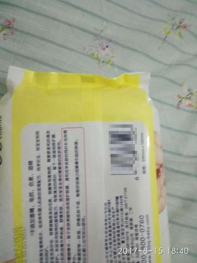air max white 90 00255149 discount