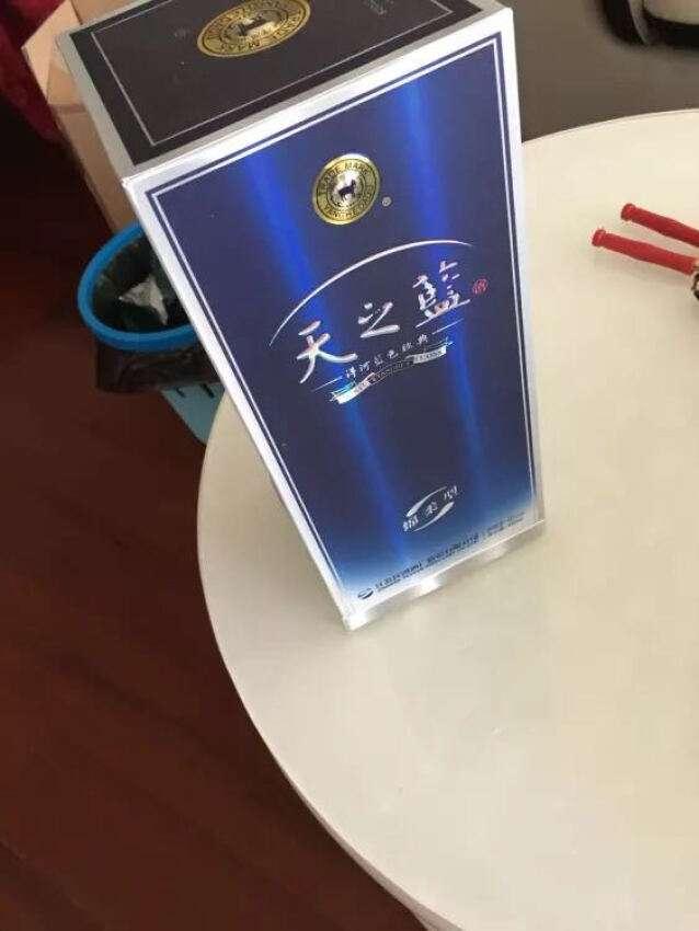 outlet for men 00275739 shop