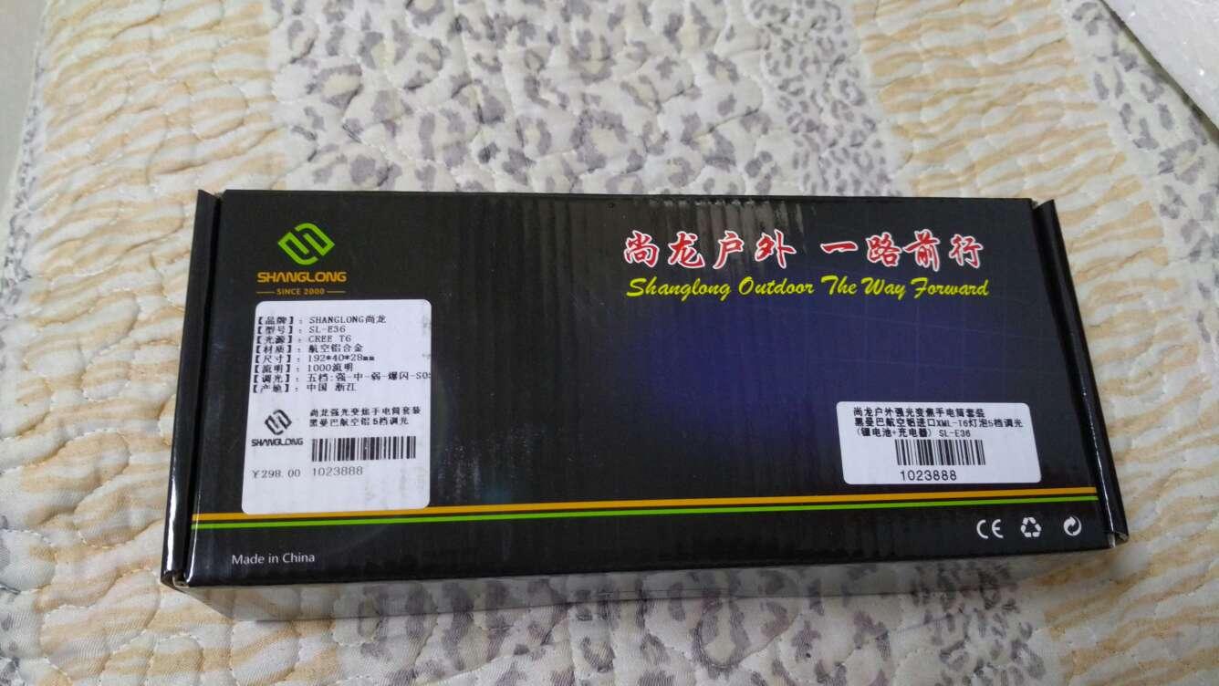 buy cheap skate shoes 00916690 fake