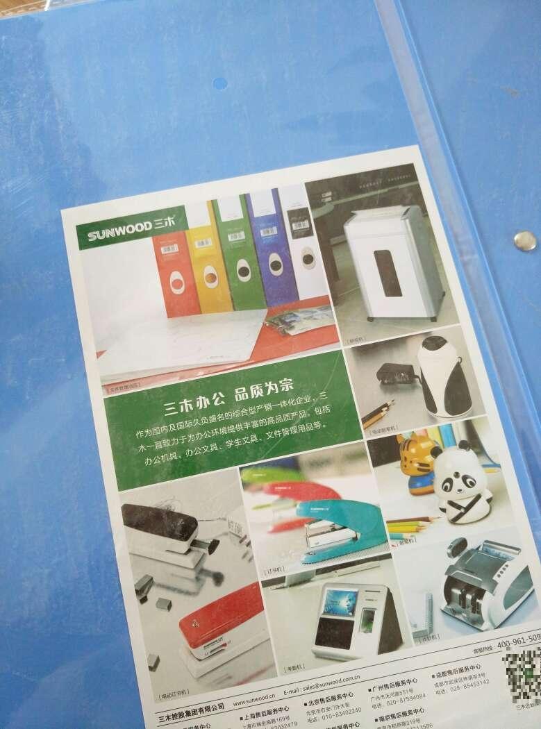 nike free run 4.0 buy 00220500 outletonlineshop