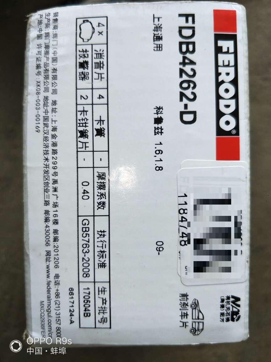 online shop usa 00230777 cheaponsale