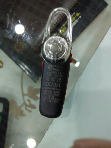 eyewear accessories chain 00933173 sale