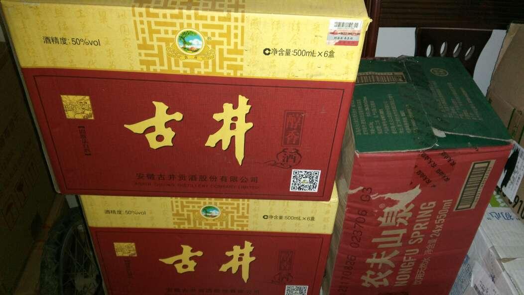 online shop in 00958966 forsale