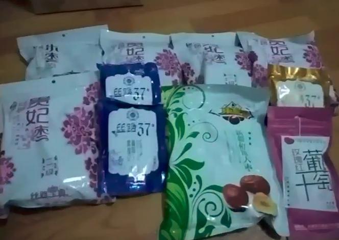 free vs new balance minimus 2012 reviews 0027116 bags