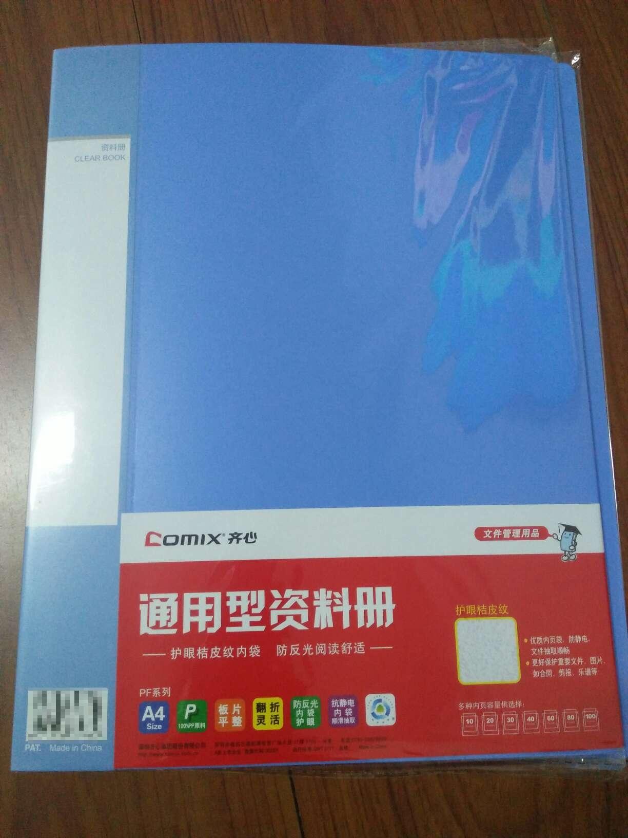 cheap designer handbags 00295342 cheaponsale