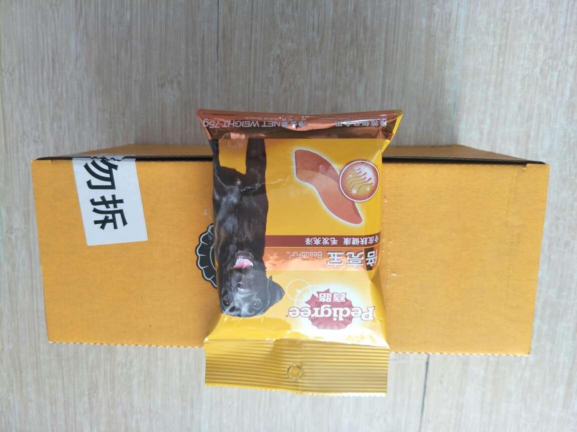 nike zoom hyperdunk 2011 for sale 00268688 online