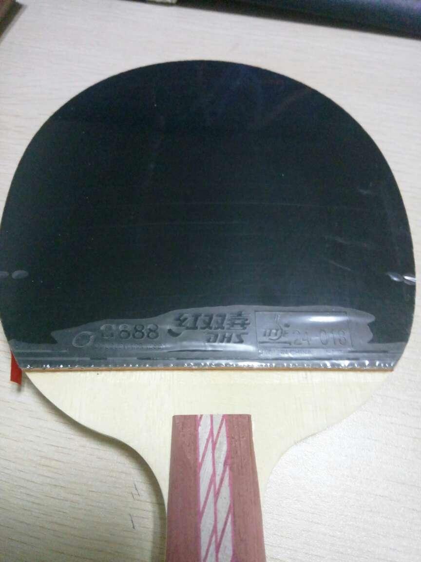 purple air max 1 00258022 fake