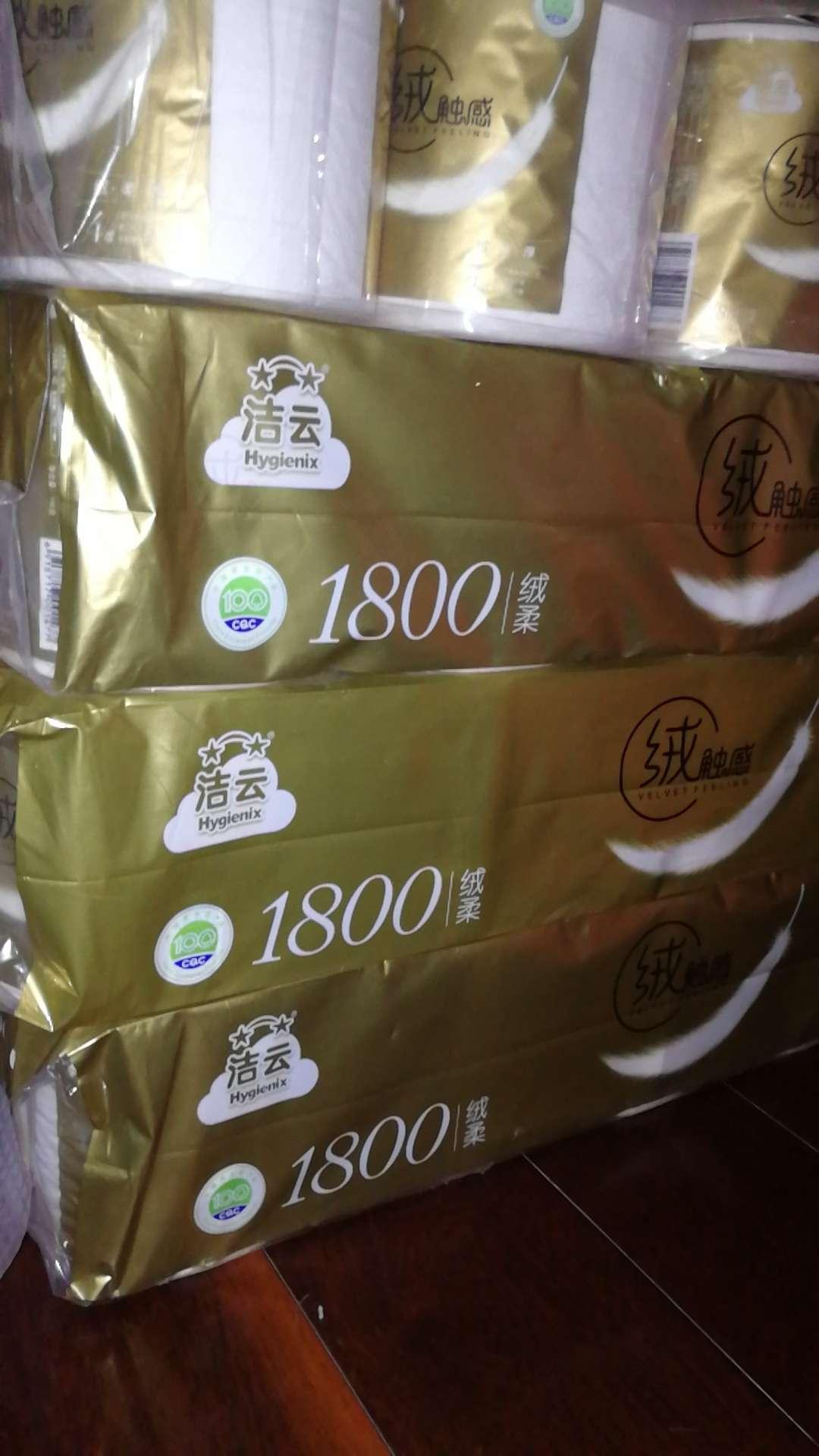 2010 air jordan 13 00994744 cheap