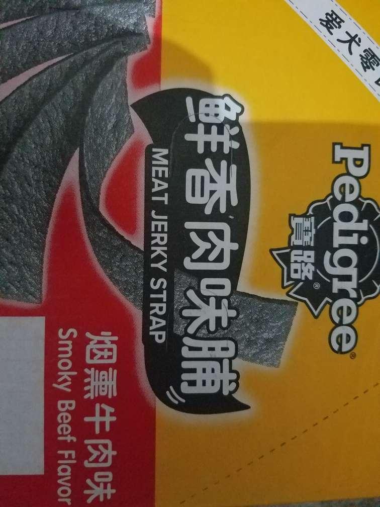 shoes nike basketball 00264294 store
