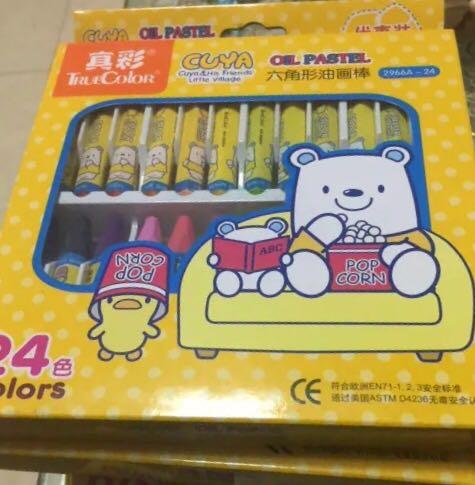 asics gel trabuco 00258690 cheapest
