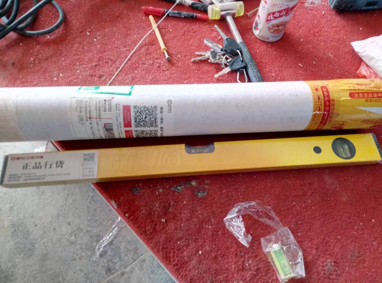 西德宝水平尺高精度平水尺水平仪铝型材STABILA防摔多功能加厚铝合金德国进口2米水电工程安装装修70型两水泡90CM