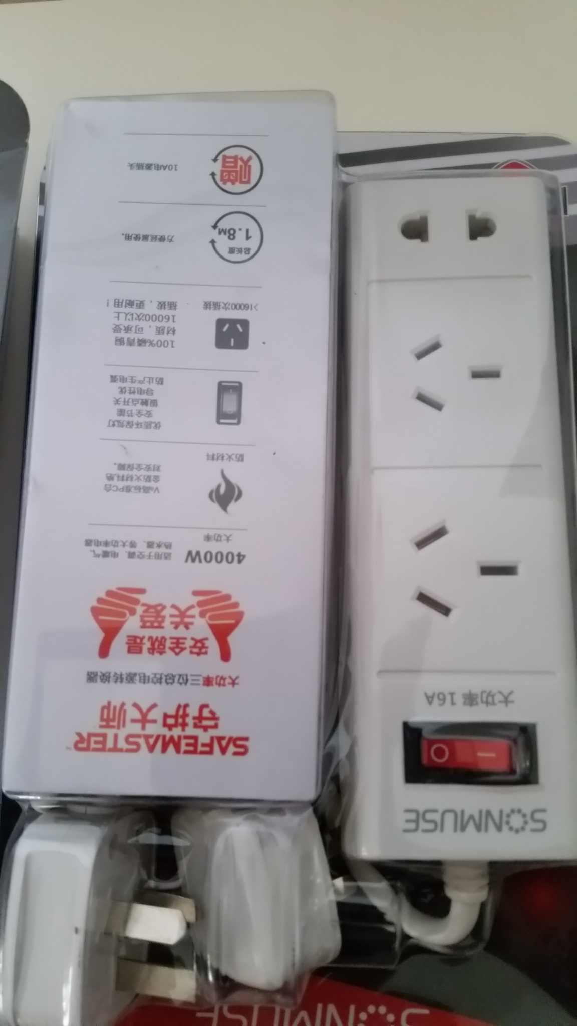 air max id elephant print 00992080 for-cheap