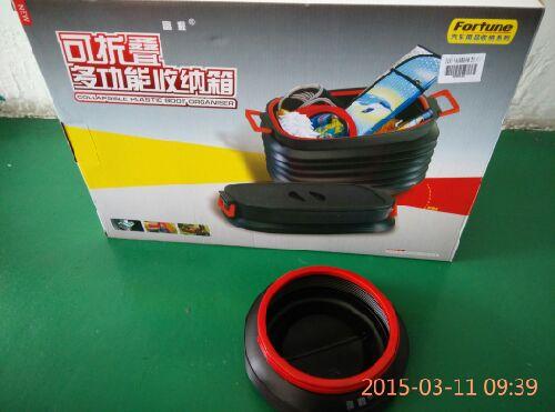 walking shoe 00264928 forsale