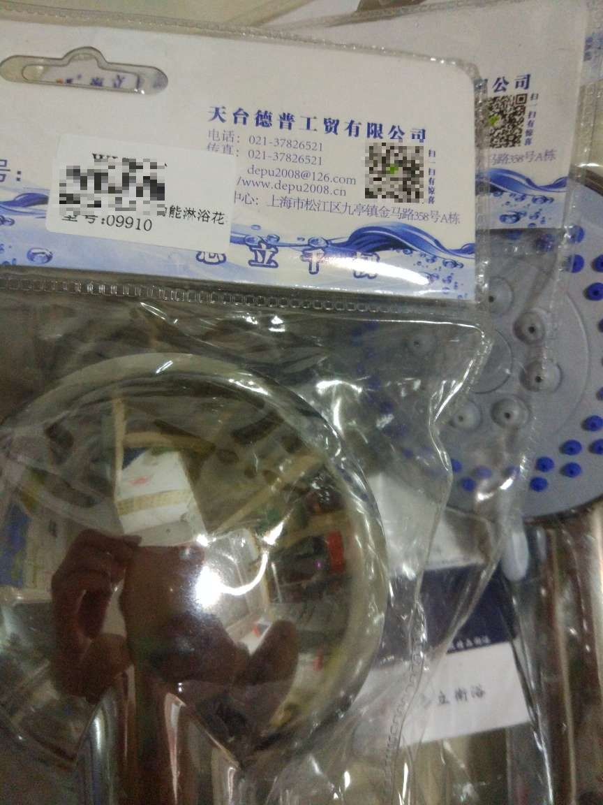 plain silver bracelet cuff 00141789 cheapest