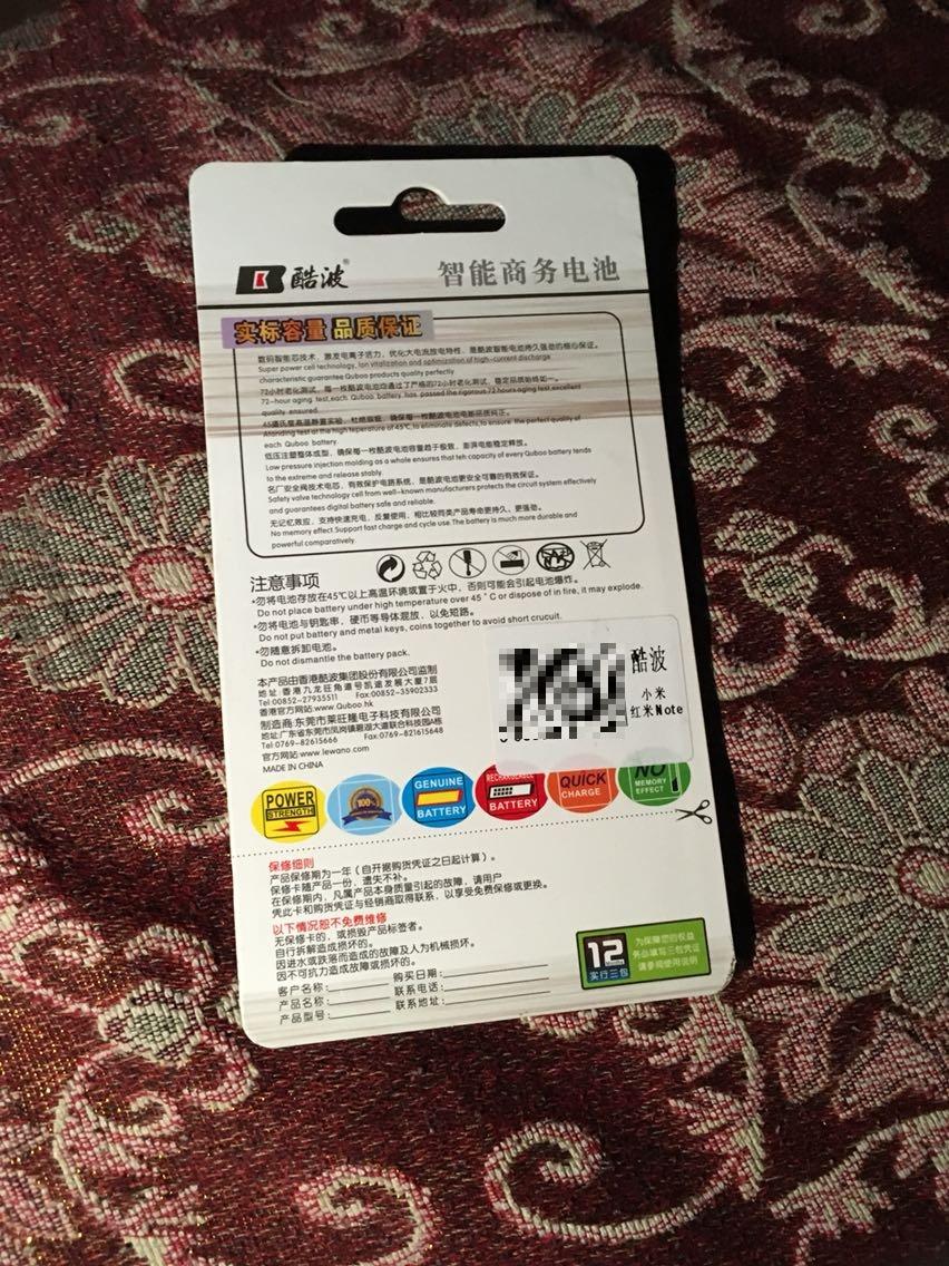air max tn tiger 00974725 store