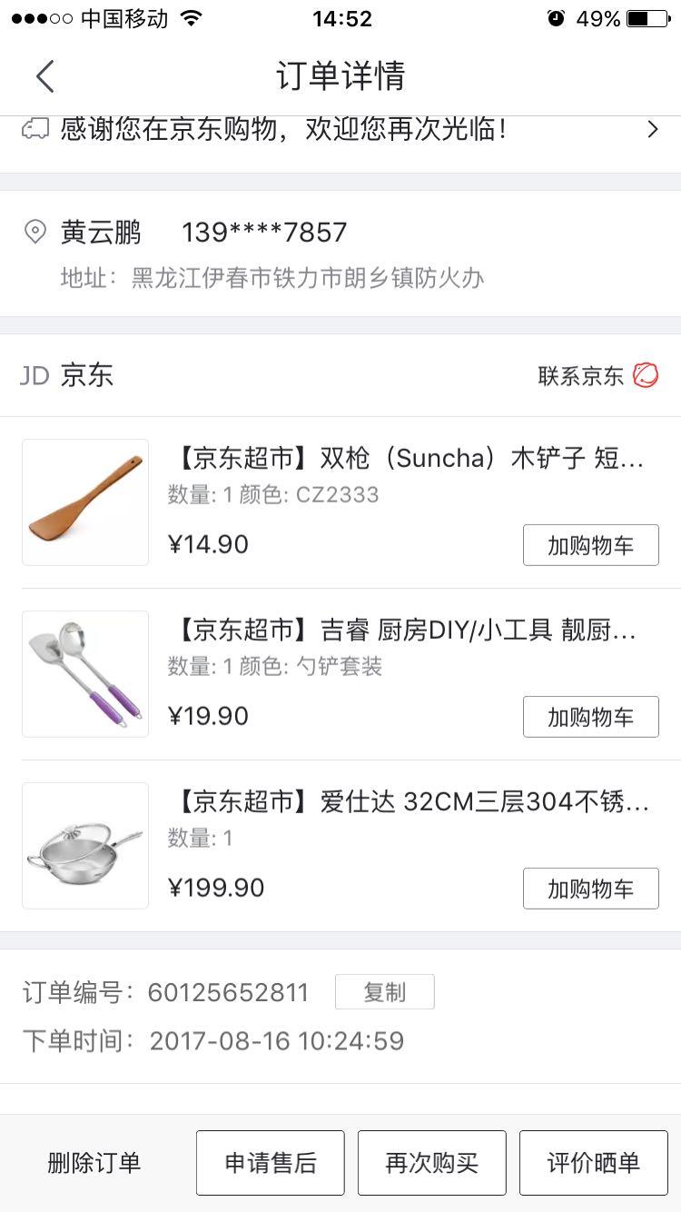 designer wallets 00242495 cheaponsale