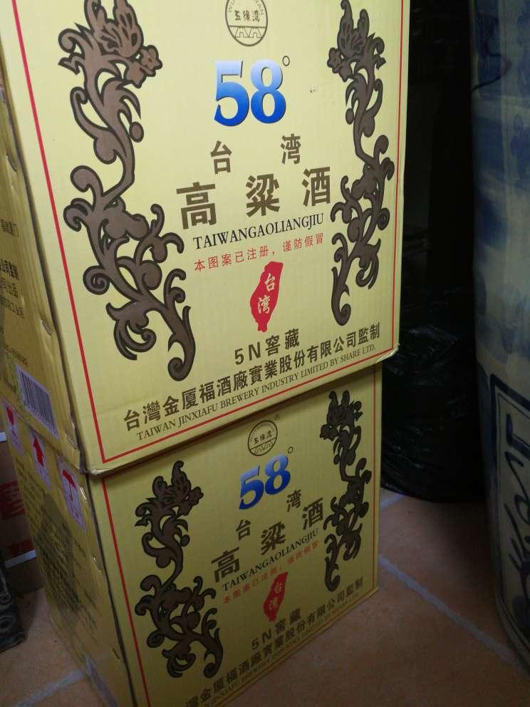 chrome hearts sunglasses eyewear jojoba plants for sale 00942186 store