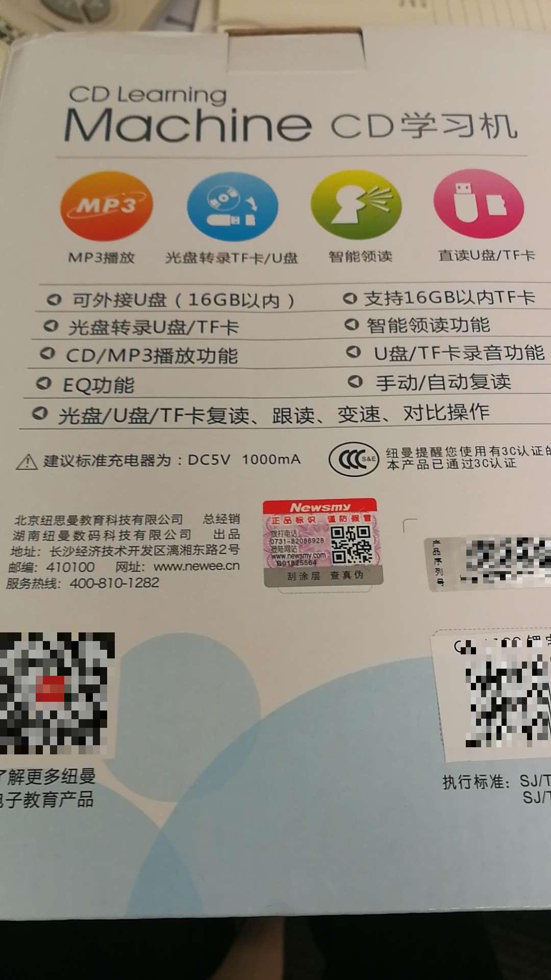kids trainers shanghai restaurant 00968688 forsale