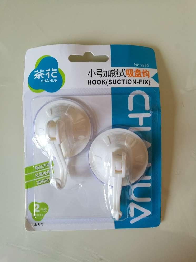 shop online dollar store 00253496 wholesale
