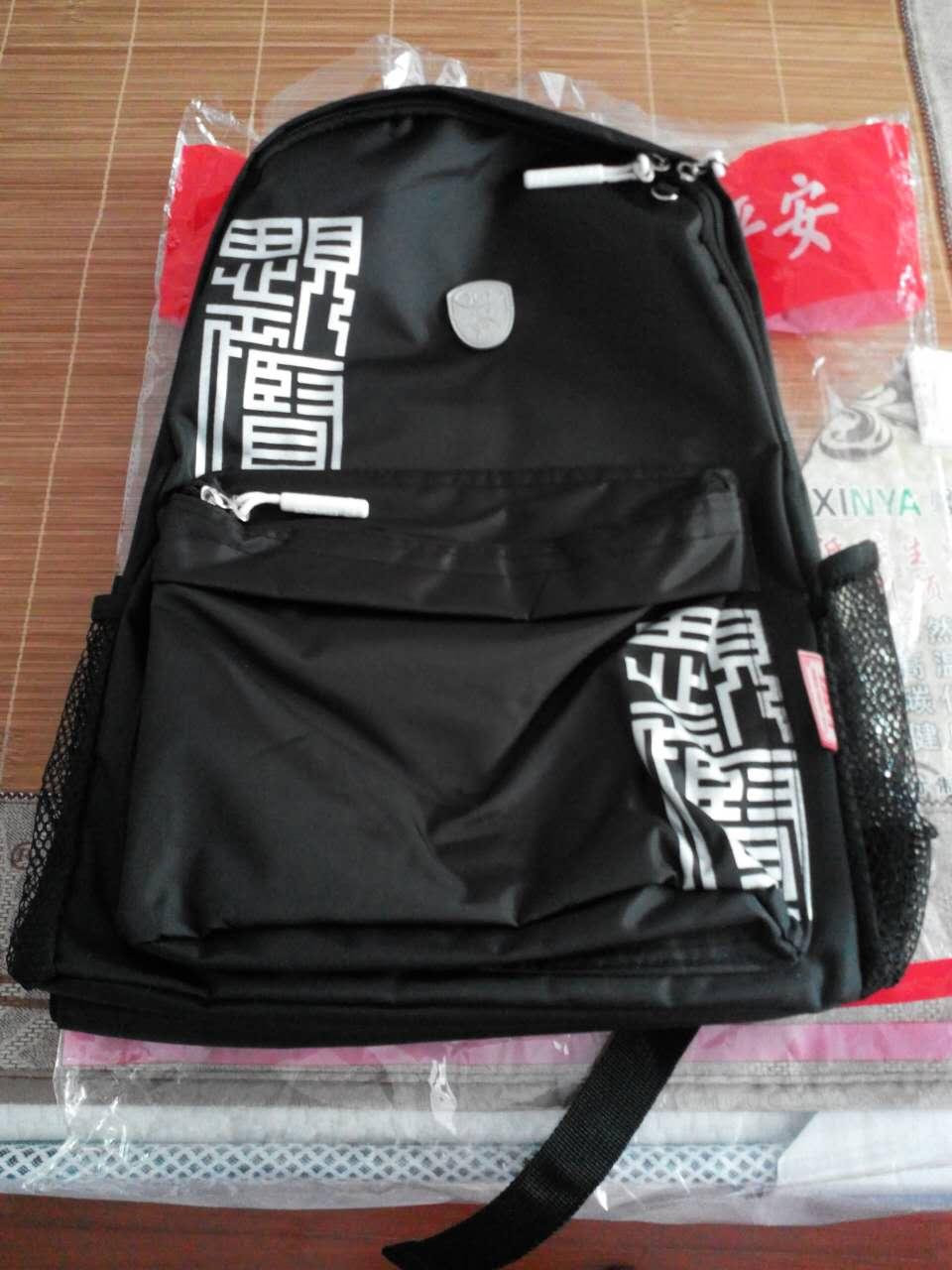 air 87 china 00248696 cheapest
