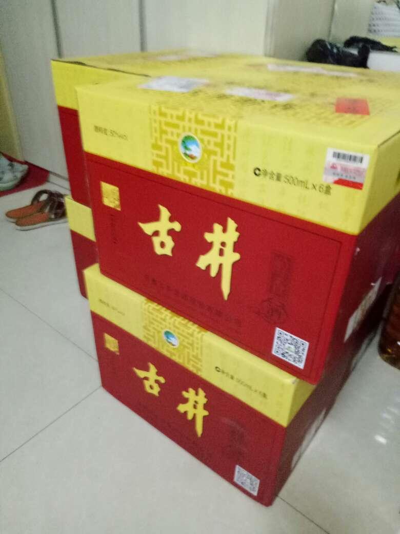 price per share 2011 00968171 sale