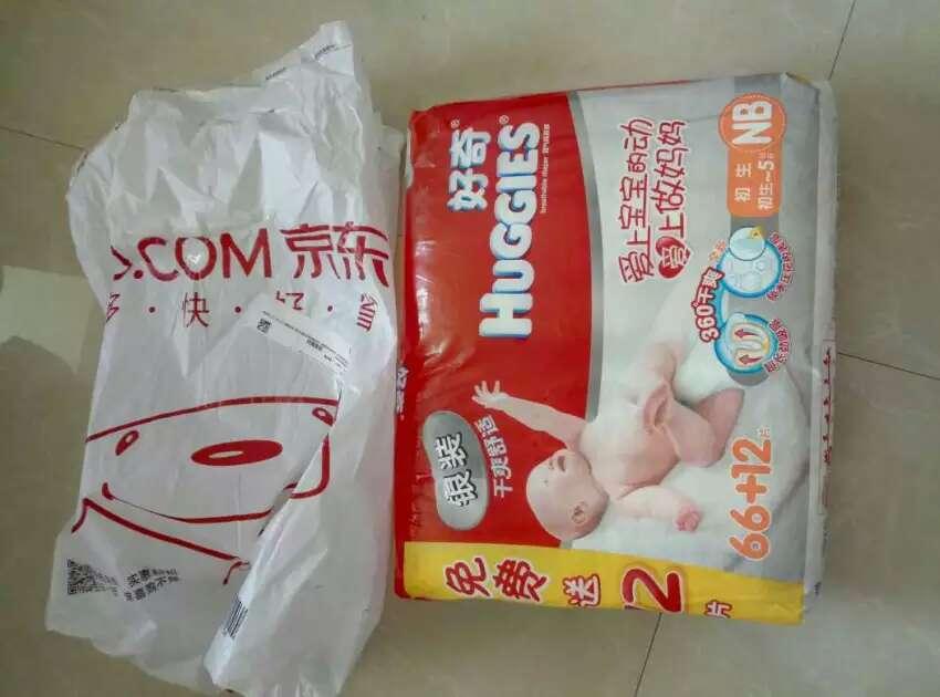cheap juniors clothes 00231955 for-cheap
