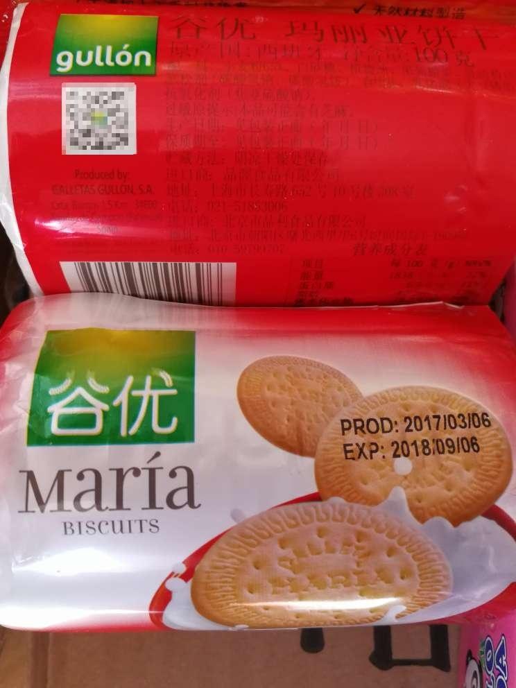 hong kong online shopping 00923165 onlineshop