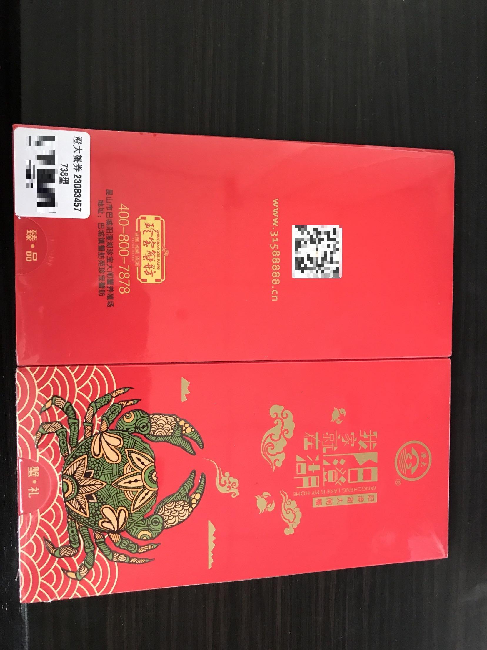 bag for women 00239513 mall