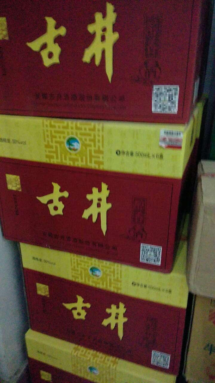 white sneakers womens 00960400 cheapestonline