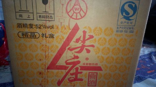 asics onitsuka tiger ultimate 81 retro sneaker-womens 00922754 online