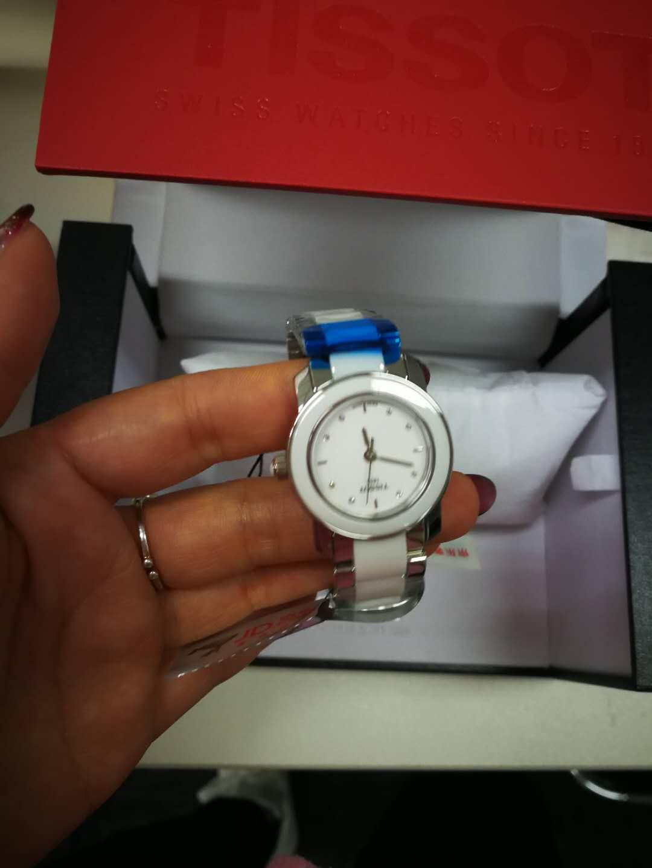 macy jewelry sale 002101772 wholesale