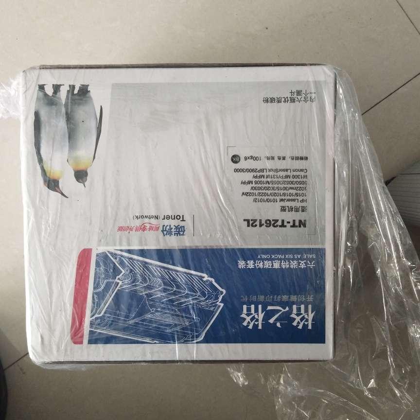 air rift mens air rift shoes free 00920321 wholesale