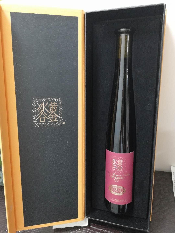 fitflops pietra black best price 00234066 onlineshop
